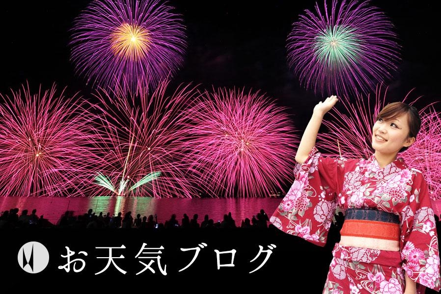 彦根ご城下巡回バスと彦根花火の写真!(´。•ㅅ•。`)!