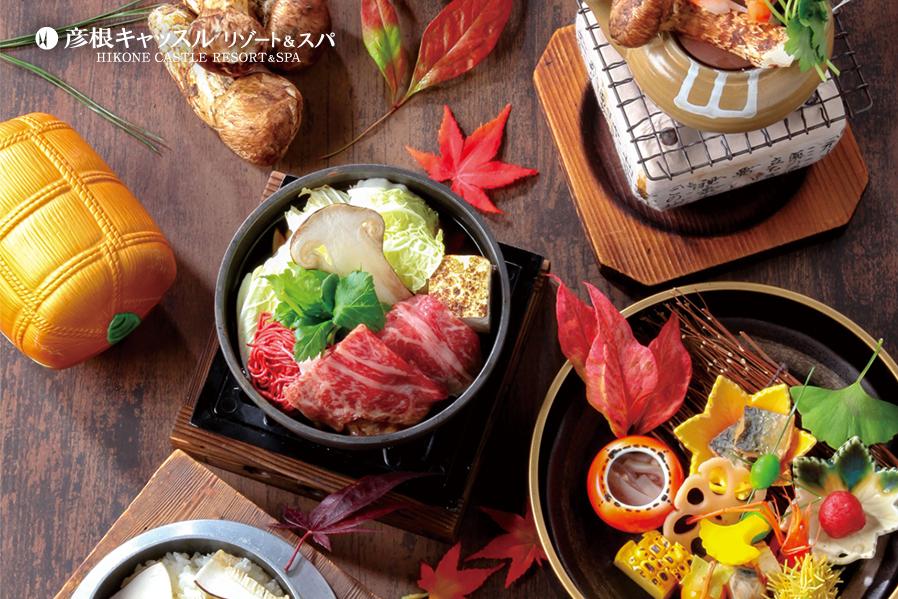 2018秋・レストランガイド