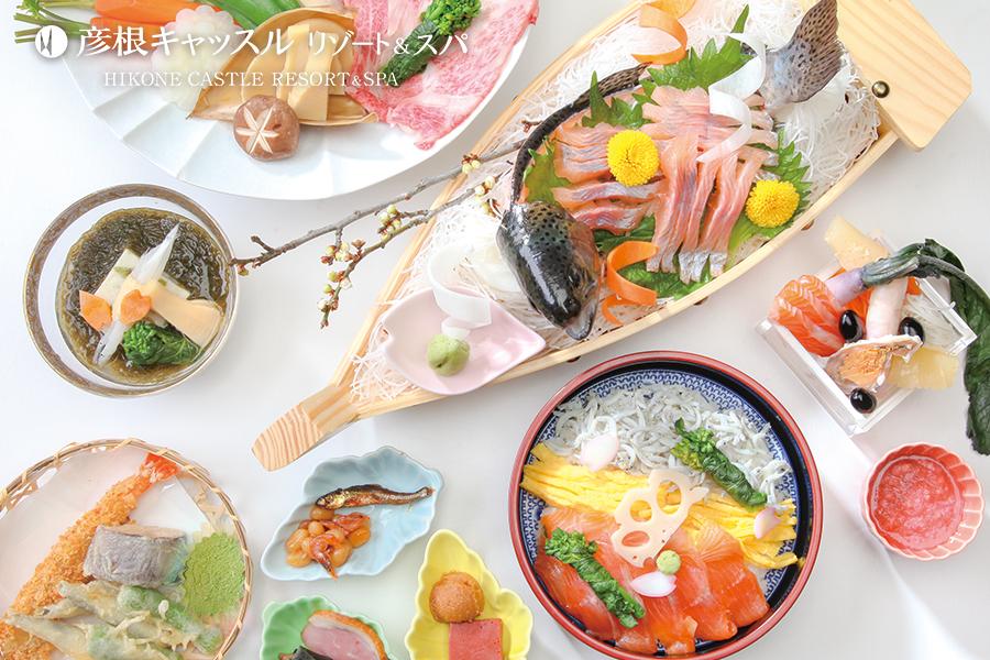 2019春・レストランガイド