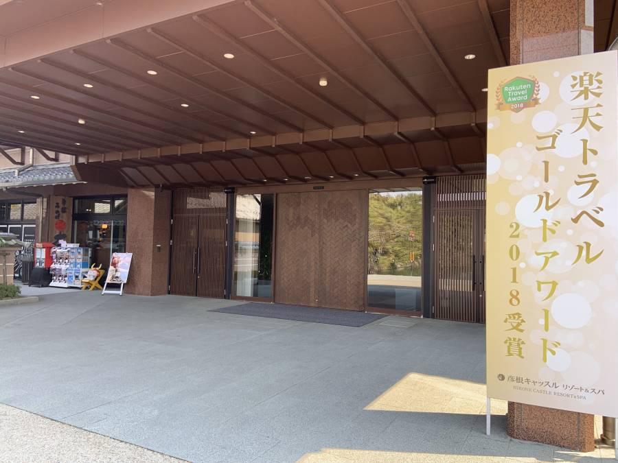 |彦根お天気ブログ| どーんとヽ(^o^)丿玄関に看板登場☆