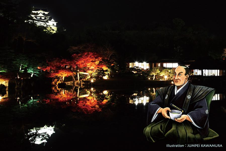 錦秋の玄宮園ライトアップ2019