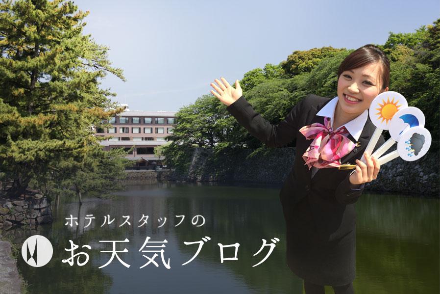 |彦根お天気ブログ| 琵琶湖ブルーで爽やかに♪