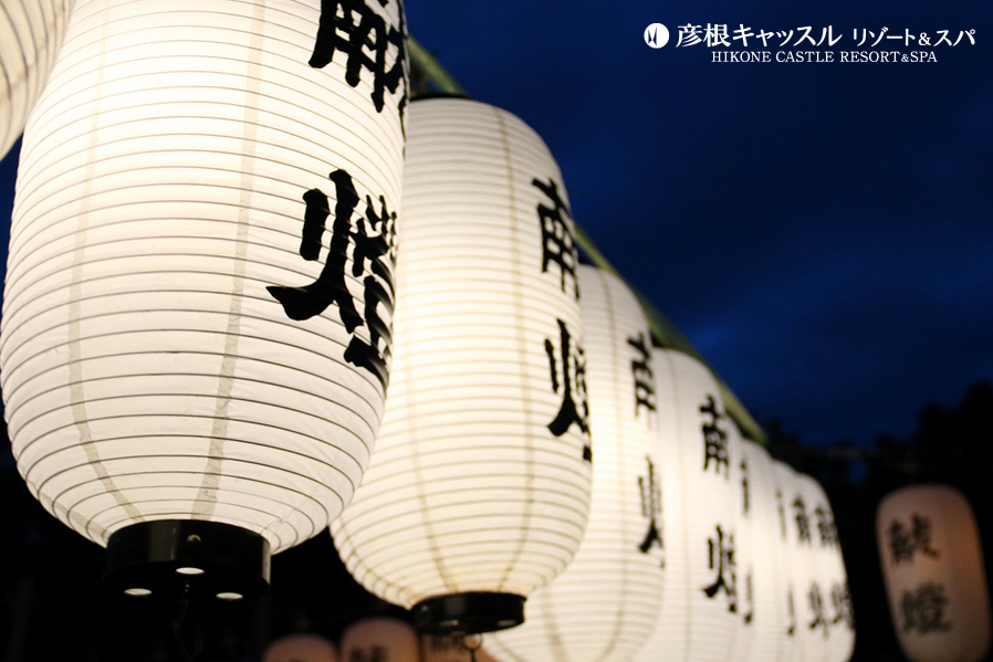 |彦根お天気ブログ|13日から光の祭典【みたま祭】14日はビアガーデン♪