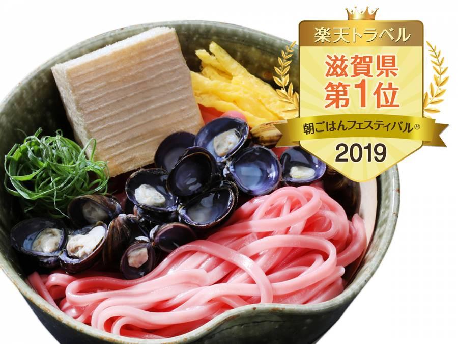 楽天トラベル・朝ごはんフェスティバル ® 2019 滋賀県  第1位獲得しました!