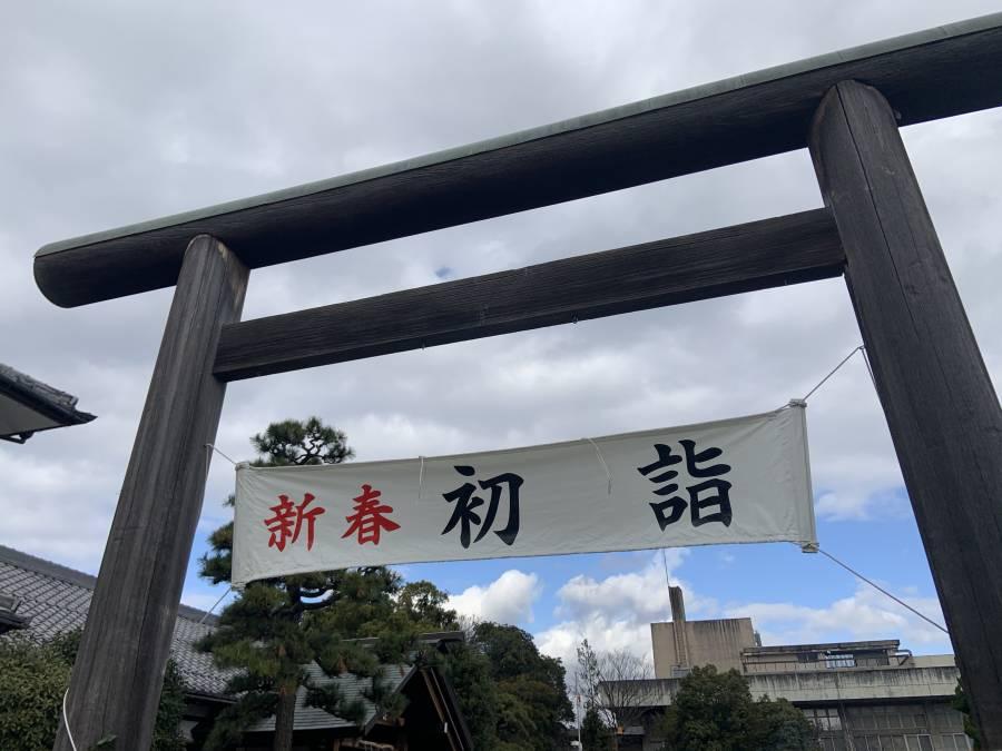 滋賀懸護国神社
