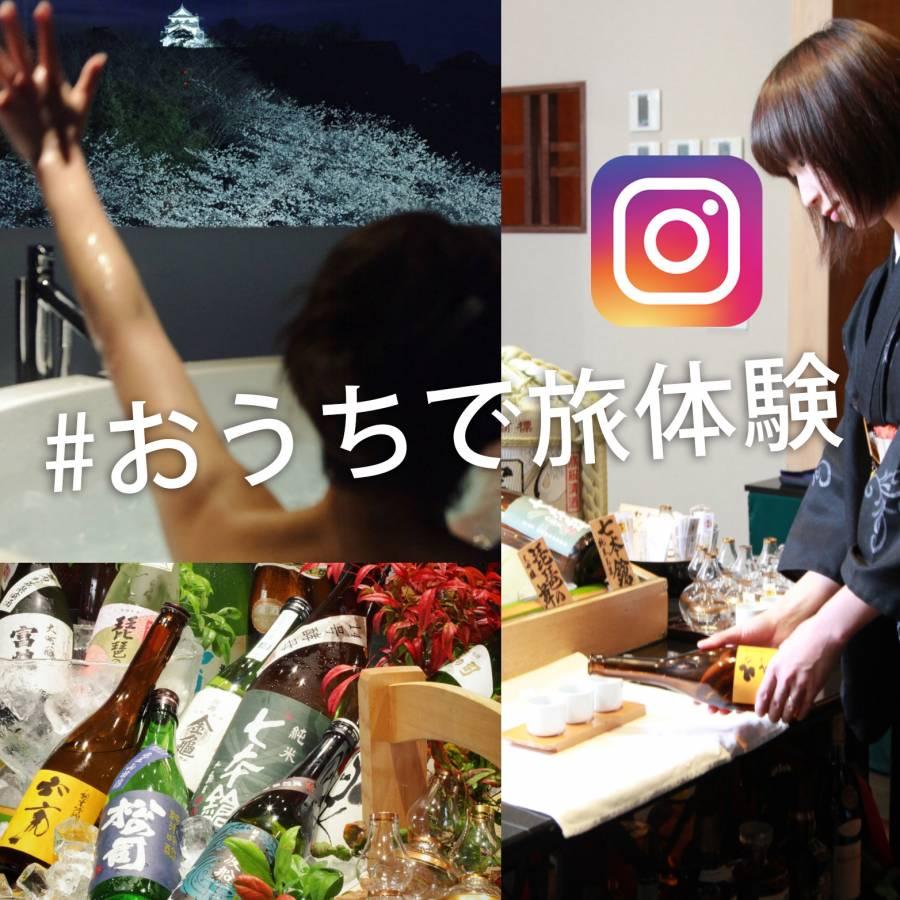 | 彦根お天気ブログ | #おうちで旅体験 公式インスタグラム @hikone.castle.rs に投稿中