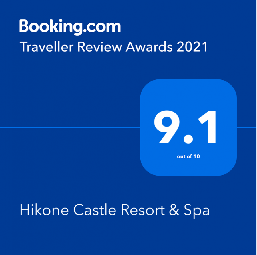 Booking.com Traveller Review Awards 2021を受賞いたしました!