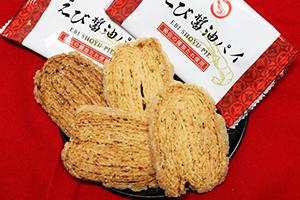 琵琶湖 えび醤油パイ